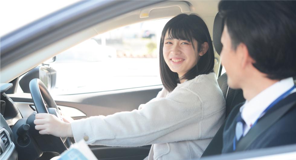 普通自動車免許