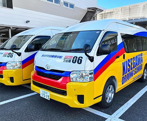 無料送迎バスで楽々通学